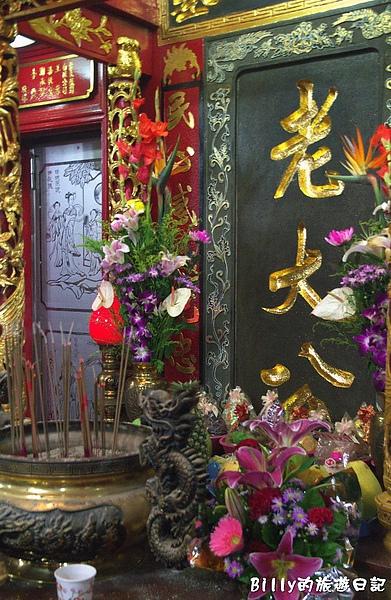 2010基隆中元祭-關鬼門68.jpg