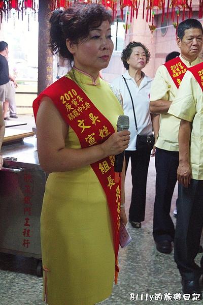 2010基隆中元祭-關鬼門27.jpg