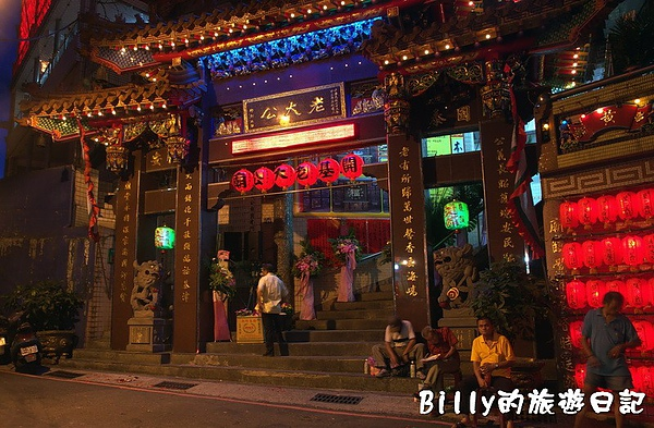 2010基隆中元祭-關鬼門74.jpg