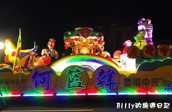 2010基隆中元祭放水燈遊行007.jpg