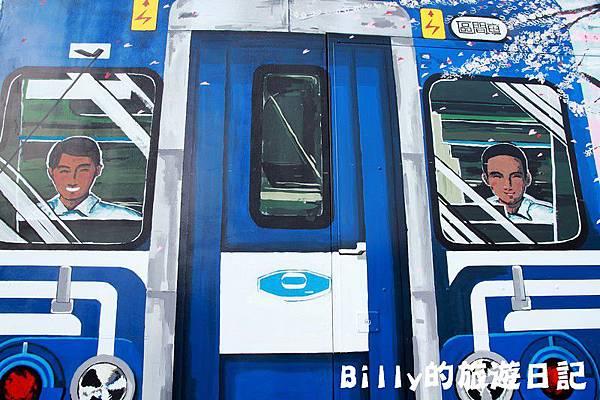 七堵鐵道公園34.JPG