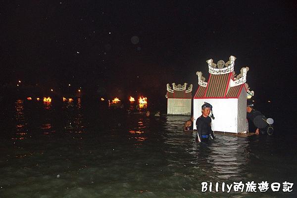 2010基隆中元祭八斗子放水燈104.jpg