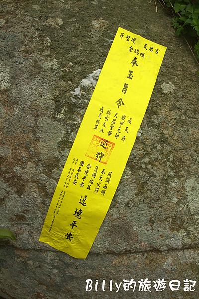 遶境清道(報馬仔)006.jpg