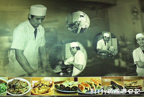 宣騰莊北方麵食03.jpg