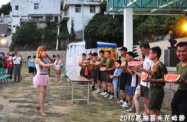 2010馬祖莒光花蛤節活動照片 161.jpg
