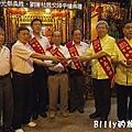 2010基隆中元祭-交接手爐 04.jpg