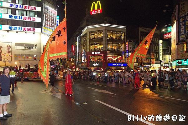 2010基隆中元祭放水燈遊行069.jpg