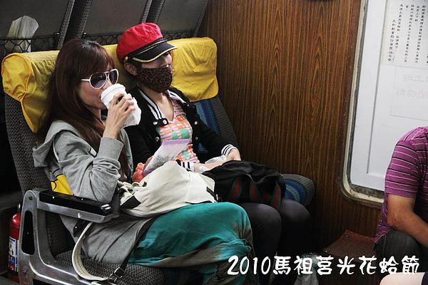 2010馬祖莒光花蛤節活動序曲00014.JPG