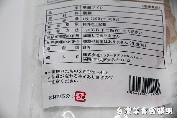 潮鯛生魚片003.JPG