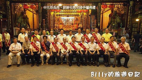 2010基隆中元祭-交接手爐 18.jpg