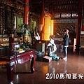 2010馬祖莒光花蛤節活動序曲00011.JPG