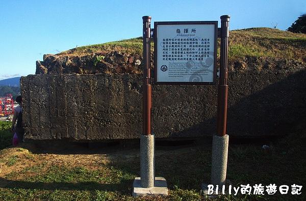 基隆白米甕砲台008.JPG