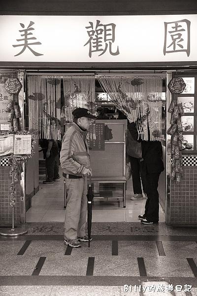 美觀園日本料理23.jpg