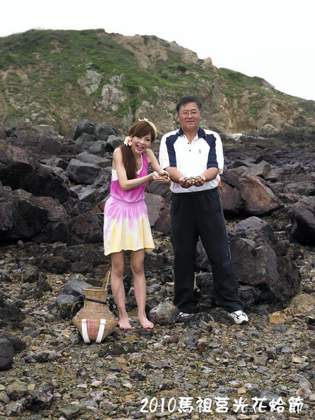 2010馬祖莒光花蛤節活動序曲033.jpg