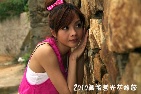 2010馬祖莒光花蛤節活動序曲074.jpg
