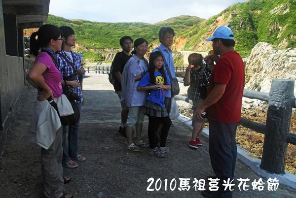 2010馬祖莒光花蛤節活動照片013.JPG