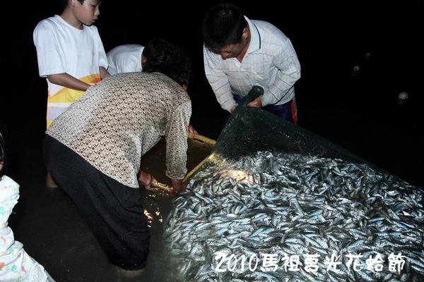 2010馬祖莒光花蛤節活動照片032.JPG