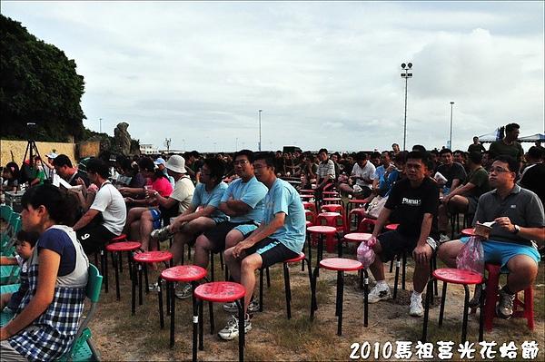 2010馬祖莒光花蛤節活動照片 147.jpg