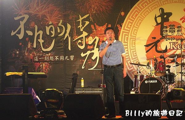 2010基隆中元祭八斗子放水燈014.jpg