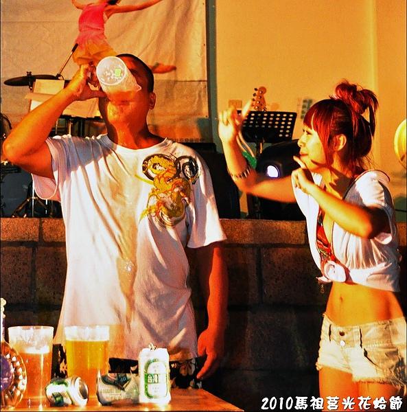 2010馬祖莒光花蛤節活動照片223.jpg