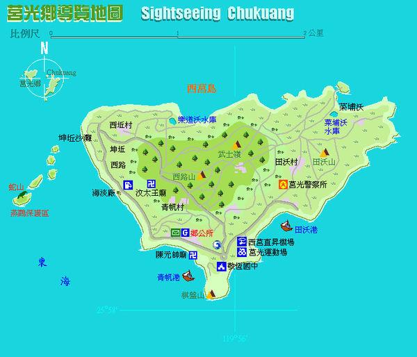西莒地圖.jpg