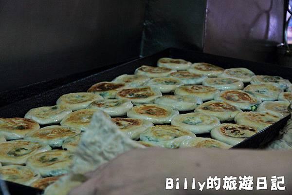 基隆周家豆漿店22.JPG