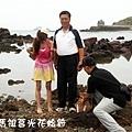 2010馬祖莒光花蛤節活動序曲064.JPG
