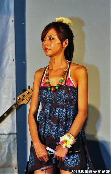 2010馬祖莒光花蛤節活動照片188.JPG
