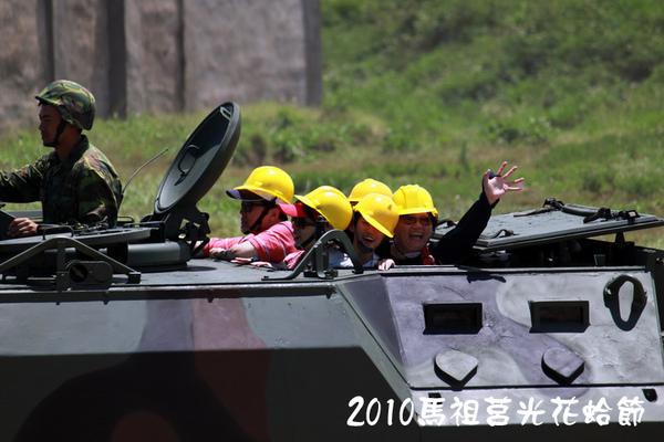 2010馬祖莒光花蛤節活動照片092.JPG