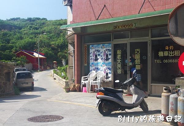 馬祖美食-巧屋餐廳032.jpg