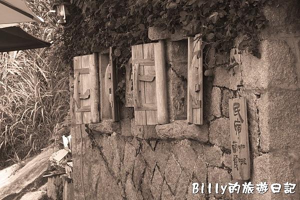 馬祖北竿芹壁渡假村016.jpg