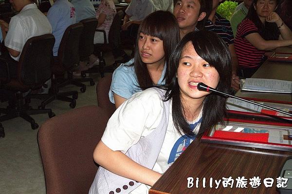 台北窨井蓋徵圖比賽14.jpg