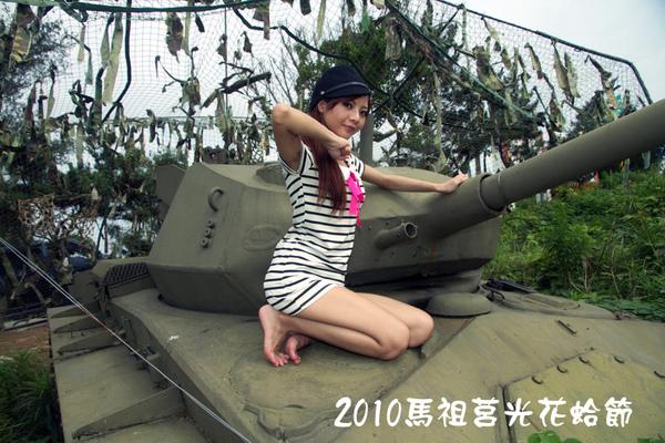 2010馬祖莒光花蛤節活動序曲094.jpg