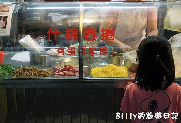 基隆廟口油飯與春捲25.JPG