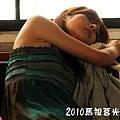 2010馬祖莒光花蛤節活動序曲046.JPG