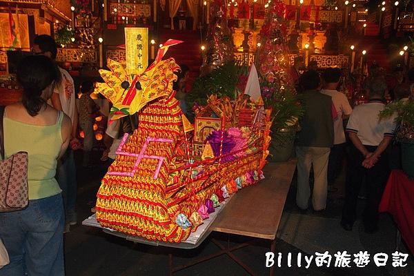 2010基隆中元祭024.jpg