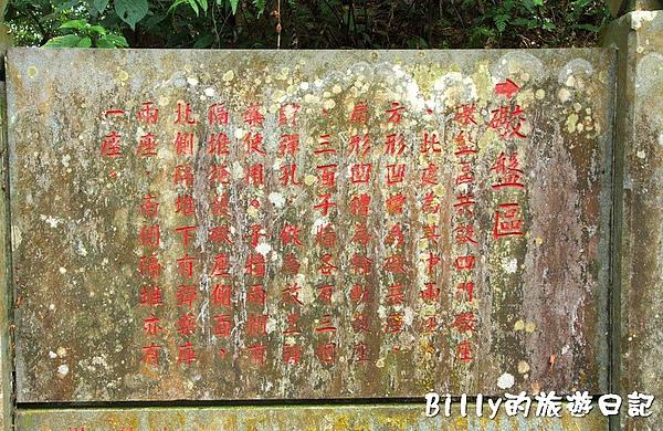 基隆大武崙砲台056.jpg
