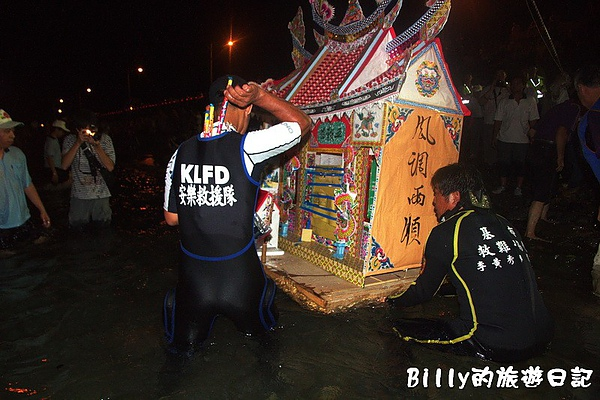 2010基隆中元祭八斗子放水燈109.jpg