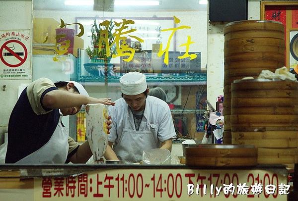 宣騰莊北方麵食02.jpg