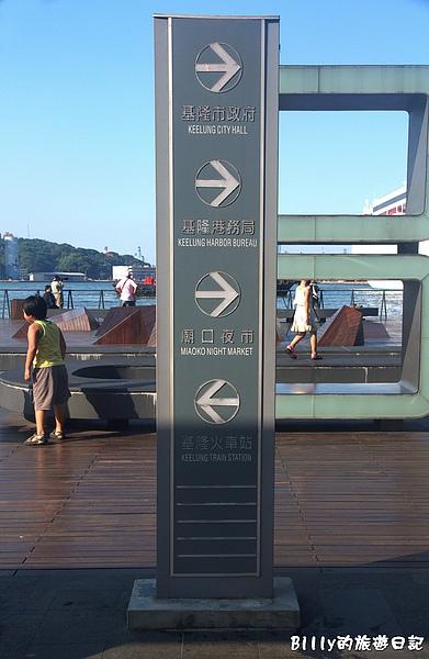 基隆海洋廣場027.jpg