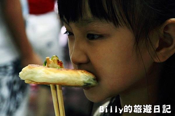 基隆周家豆漿店14.JPG