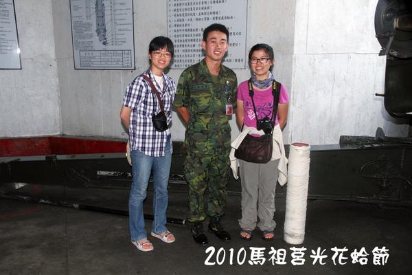 2010馬祖莒光花蛤節活動照片029.JPG