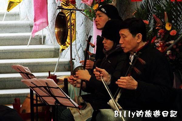 國劇臉譜(國光劇團)09.JPG