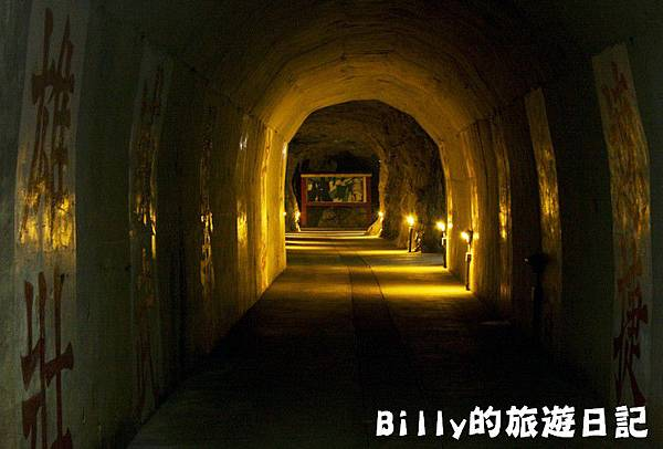 東引安東坑道13.JPG