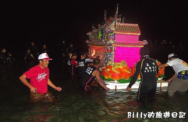 2010基隆中元祭八斗子放水燈083.jpg