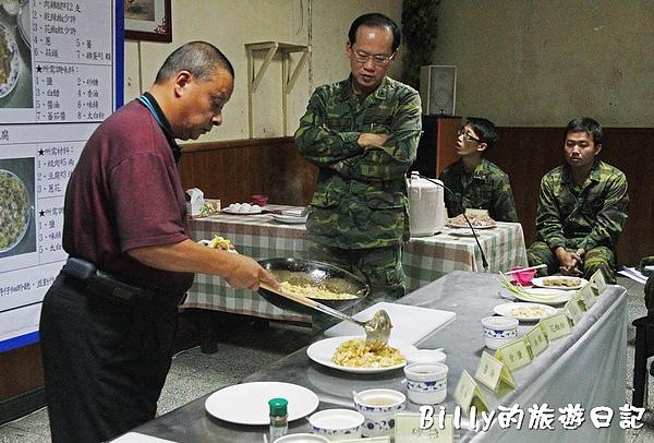 莒指部料理教學028.JPG
