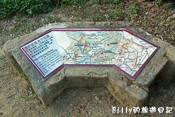 基隆二砂灣砲台(海門天險)086.jpg