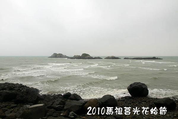 2010馬祖莒光花蛤節活動序曲00015.JPG