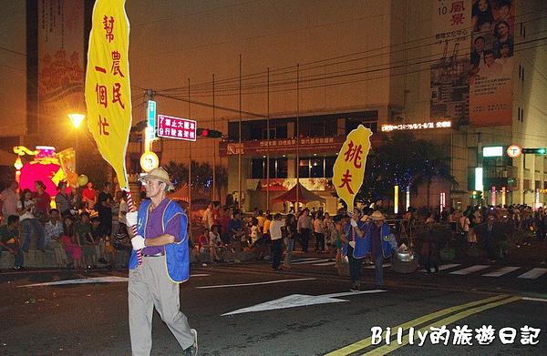 2010基隆中元祭放水燈遊行094.jpg