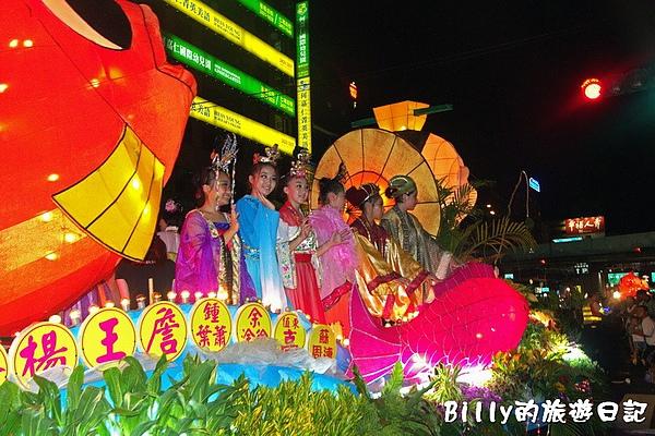2010基隆中元祭放水燈遊行068.jpg